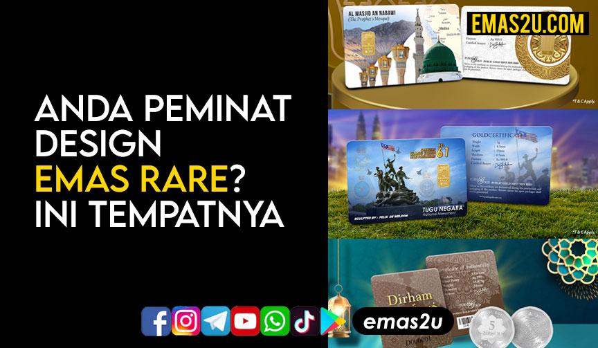 design emas rare